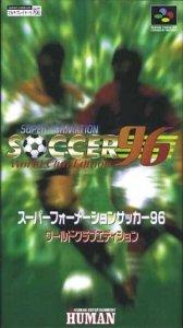 Super Formation Soccer 96: World Club Edition per Super Nintendo Entertainment System