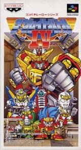 The Great Battle IV per Super Nintendo Entertainment System