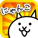 Battle Cats per iPhone
