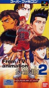 From TV animation - Slam Dunk 2: IH Yosen Kanzenban!! per Super Nintendo Entertainment System