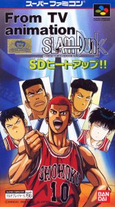 From TV animation - Slam Dunk SD Heat Up!! per Super Nintendo Entertainment System
