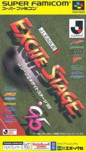 J-League Excite Stage '95 per Super Nintendo Entertainment System