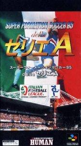 Super Formation Soccer 95: della Serie A per Super Nintendo Entertainment System