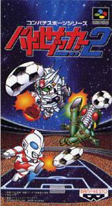 Battle Soccer 2 per Super Nintendo Entertainment System