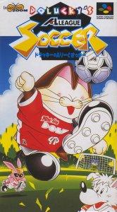 Dolucky's A League Soccer per Super Nintendo Entertainment System