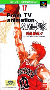 From TV animation - Slam Dunk: Yonkyo Taiketsu!! per Super Nintendo Entertainment System