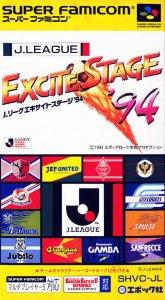 J.League Excite Stage '94 per Super Nintendo Entertainment System
