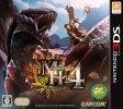 Monster Hunter 4 per Nintendo 3DS