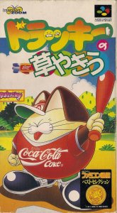 Dolucky no Kusayakiu per Super Nintendo Entertainment System