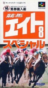 Keiba Eight Special per Super Nintendo Entertainment System