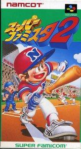 Super Famista 2 per Super Nintendo Entertainment System
