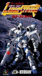 Earth Light: Luna Strike per Super Nintendo Entertainment System