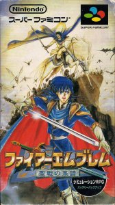 Fire Emblem: Seisen no Keifu per Super Nintendo Entertainment System