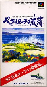 Pebble Beach Golf Links per Super Nintendo Entertainment System