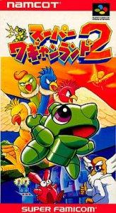 Super Wagyan Land 2 per Super Nintendo Entertainment System