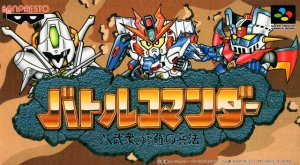 Battle Commander: Hachibushu Shura no Heihou per Super Nintendo Entertainment System