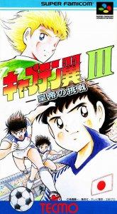 Captain Tsubasa III: Koutei no Chousen per Super Nintendo Entertainment System