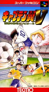 Captain Tsubasa V: Hasha no Shougou Campione per Super Nintendo Entertainment System