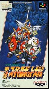 Dai-3-Ji Super Robot Taisen per Super Nintendo Entertainment System