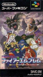 Fire Emblem: Monshou no Nazo per Super Nintendo Entertainment System