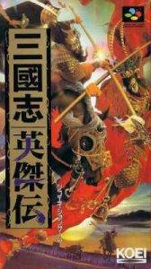 San Goku Shi: Ei Ketsu Den per Super Nintendo Entertainment System