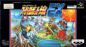 Super Robot Taisen EX per Super Nintendo Entertainment System