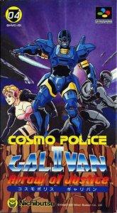 Cosmo Police Galivan 2: Arrow of Justice per Super Nintendo Entertainment System