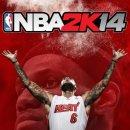 Interrotto ufficialmente il supporto online a NBA 2K14