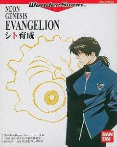 Neon Genesis Evangelion: Shito Ikusei per WonderSwan
