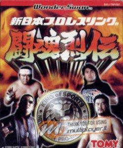 New Japan Pro Wrestling: Toukon Retsuden per WonderSwan