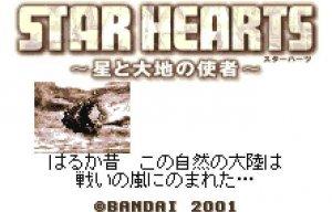 Star Hearts: Hoshi To Daichi No Shisha per WonderSwan