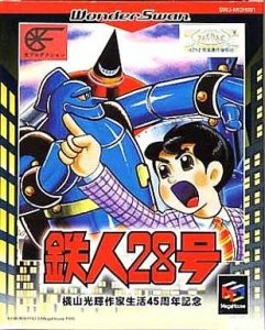 Tetsujin 28gou per WonderSwan