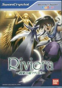 Riviera: Yakusoku no Chi Riviera per WonderSwan Color