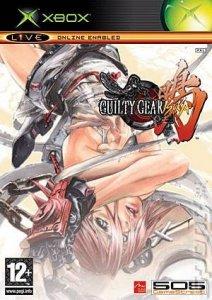 Guilty Gear Isuka per Xbox
