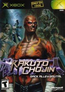 Kakuto Chojin per Xbox