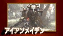 Soul Sacrifice - Primo boss del nuovo DLC