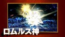 Soul Sacrifice - Secondo boss del nuovo DLC