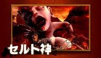 Soul Sacrifice - Terzo boss del nuovo DLC