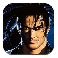 Samurai Shodown II per iPad