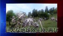Earth Defense Force 2025 - Un lungo filmato di gameplay (in giapponese)