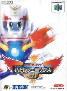 Super B-Daman Battle Phoenix 64 per Nintendo 64