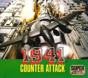 1941: Counter Attack per PC Engine
