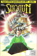 Shogun per PC MS-DOS