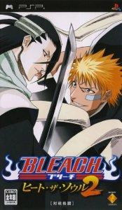Bleach: Heat the Soul 2 per PlayStation Portable