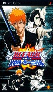 Bleach: Soul Carnival per PlayStation Portable