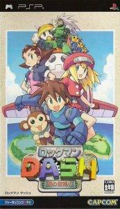 Mega Man Legends per PlayStation Portable
