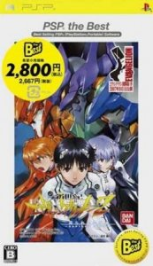 Neon Genesis Evangelion 2: Another Cases per PlayStation Portable