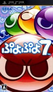 Puyo Puyo 7 per PlayStation Portable