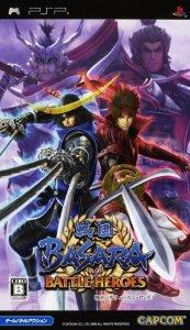 Sengoku Basara: Battle Heroes per PlayStation Portable