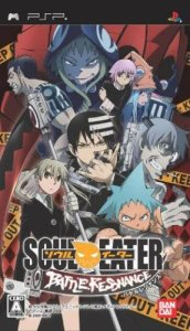 Soul Eater: Battle Resonance  per PlayStation Portable
